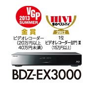 sony bs bd